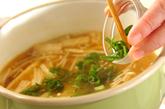 エノキとカボチャの合わせみそ汁の作り方1