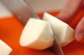 小カブの豆乳ポタージュの下準備1