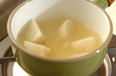 小カブの豆乳ポタージュの作り方1