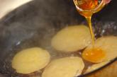サツマイモのハニージンジャー煮の作り方2