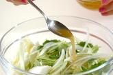 スモークサーモンと白菜のサラダの作り方1