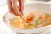 大根のホタテスープ煮の作り方4