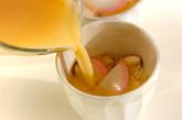 茶碗蒸しの作り方1