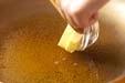 サーモンソテーの作り方3