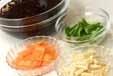 ひじきの彩り煮の下準備1