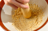 クルミ豆腐巻き寿司の作り方1