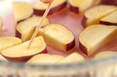 レンジサツマイモのバターがらめの作り方1
