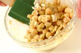 ヒヨコ豆のサラダの作り方1