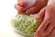焼き塩サバの作り方2