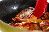 ジンジャーコーディアル照り焼きチキンの作り方1