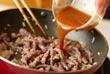 肉入り卵のベーグルサンドの作り方2