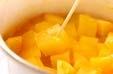 サツマイモの茶巾絞りの作り方2