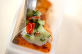 サラダ仕立てのサーモンのムニエルの作り方3