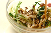 青菜のからし和えの作り方3