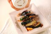 ズッキーニとナスのガーリックソテーの作り方2