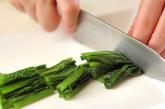 小松菜とシメジのからし和えの下準備1