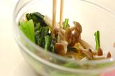 小松菜とシメジのからし和えの作り方2