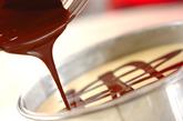 フォンダンチーズショコラの作り方3