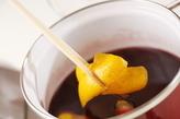 ホットワインの作り方2