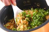 ウナギの炊き込みご飯の作り方3