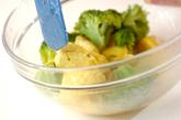サツマイモのクミン風味サラダの作り方1