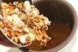 かやく玄米ご飯の作り方2