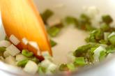 ピーマンとコーンのスープの作り方1