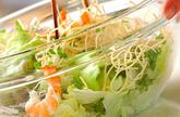 素麺エスニックサラダの作り方2