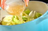 鶏肉とトマトのスープ煮の作り方1