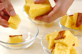 カステラチーズケーキの下準備1