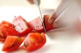 トマトのクミン炒めの下準備1