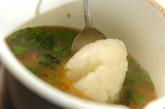 ナメコのおろしみそ汁の作り方2