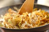 お餅のカレーグラタンの作り方2