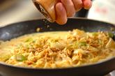 お餅のカレーグラタンの作り方3