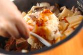 春の炊き込みご飯の作り方4