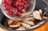 春の炊き込みご飯の作り方1
