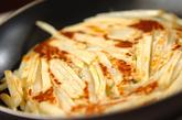 ジャガイモのふわふわ明太焼きの作り方4