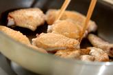 鶏手羽先のハチミツ煮の作り方1