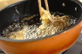 いろいろ野菜の天ぷらの作り方2