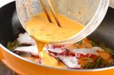 タコとキムチのちぢみの作り方2