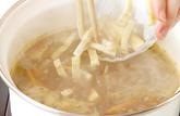 簡単カレースープの作り方3