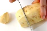 サツマイモ茶巾絞りの下準備1