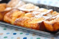 オーブンでフレンチトースト
