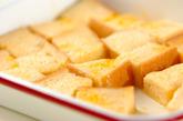 オーブンでフレンチトーストの作り方1