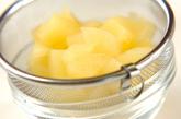 フルーツヨーグルトアイスの下準備1