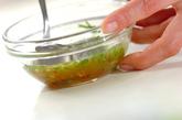 タコのホットサラダの作り方2