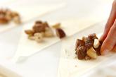 栗の揚げ菓子の作り方1