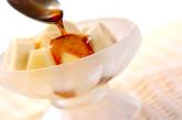 コーヒーリキュールアイスの作り方1
