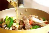 牛肉の風味ソテーの作り方4