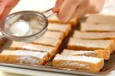 厚揚げの蒲焼き丼の作り方1